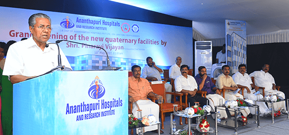 Chief Minister Inaugurated The Advanced Quaternary Care Facility